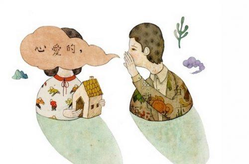 Micile agresiuni pot distruge o relație